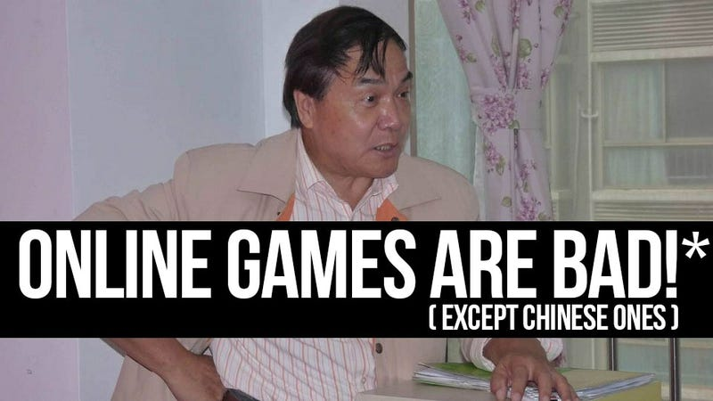 Illustration for article titled Chinese Anti-gaming Expert Turns Out To Be (Surprise!) a Hypocrite