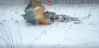 Illustration for article titled Plane crash in Russia