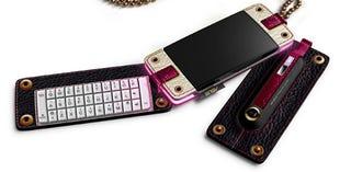 Illustration for article titled Me-Mo Modular Cellphone Design