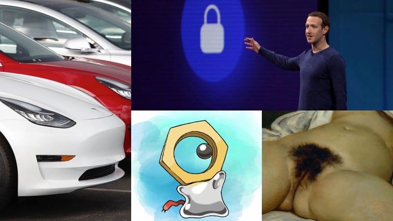 Illustration for article titled El hackeo a Facebook, lo nuevo de Huawei y la vulva más polémica. Lo mejor de la semana