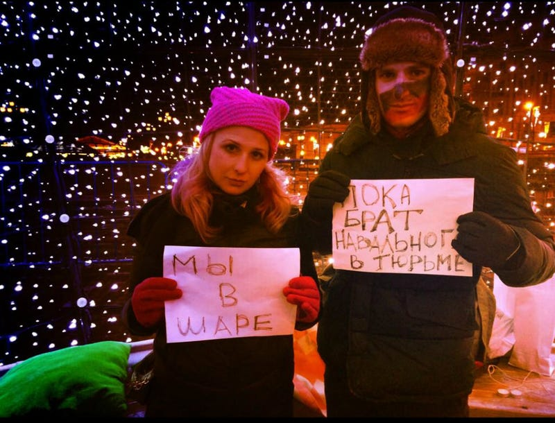 Illustration for article titled Pussy Riot's Masha AlyokhinaArrested While Occupying Christmas Ball