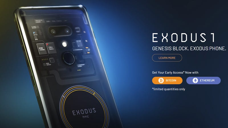 Illustration for article titled What You Need to Know About HTC's Exodus 1, the 'Blockchain Smartphone'