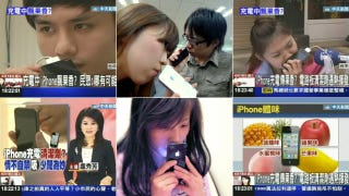 Illustration for article titled Why Are Chinese (and Japanese) People Sniffing Their iPhones?