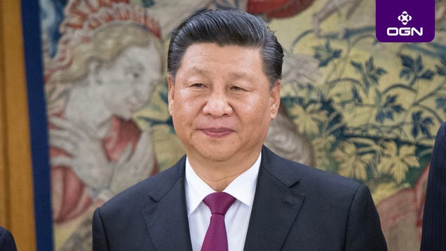 Cyberbullying Alert: Gamers Are Ganging Up To Harass This Defenseless Chinese Communist Party Leader