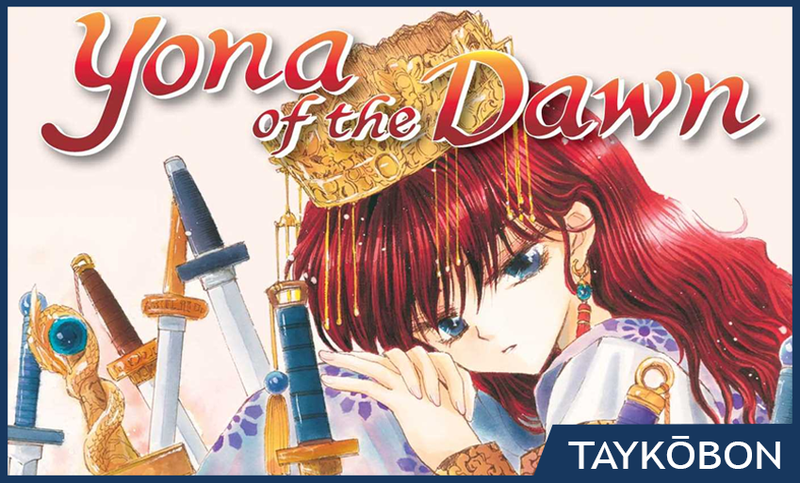 Illustration for article titled Yona of the Dawn Vol. 1 - Manga Review
