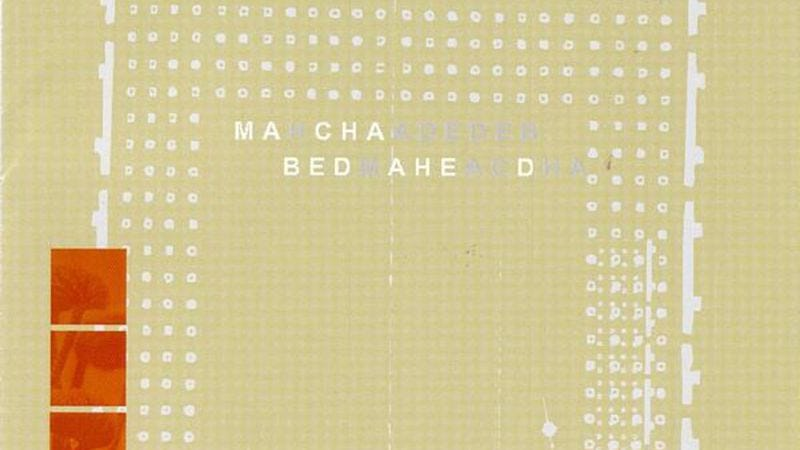 """Illustration for article titled Macha Loved Bedhead's """"Believe"""" turns Cher's sadness and desperation up to 11"""