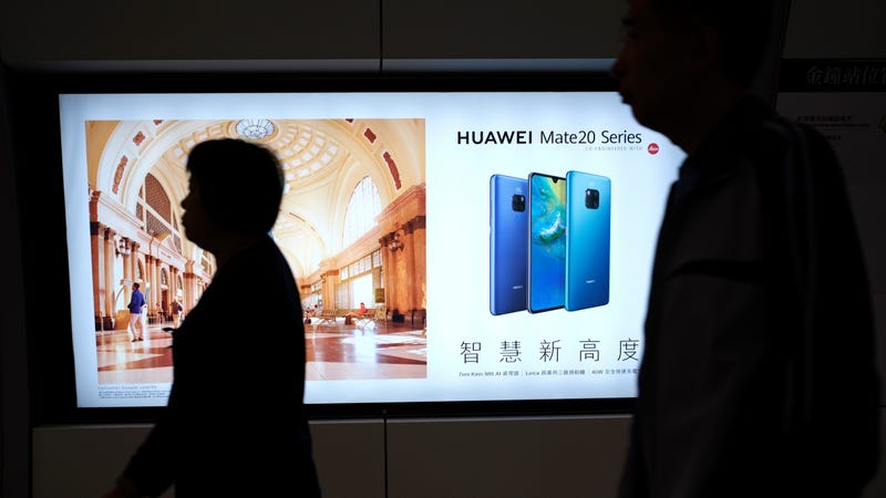 A Huawei ad in a Hong Kong subway.