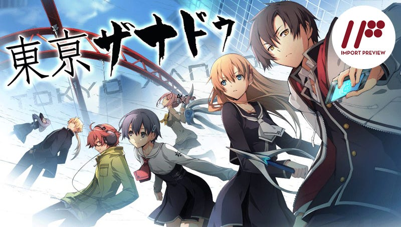 Illustration for article titled Tokyo Xanadu is... Okay