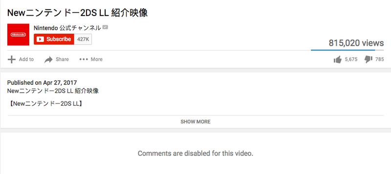 [Image: YouTube]