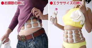 Weight loss pills meridia photo 6