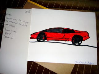 Illustration for article titled Over These Wheels, a 300 MPH Lamborghini Rolls