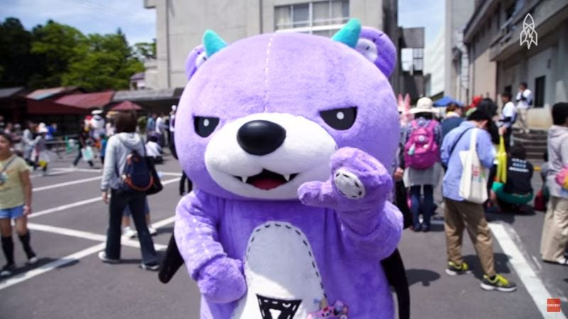 Welcome To Japan's Mascot School (Screenshot: YouTube)