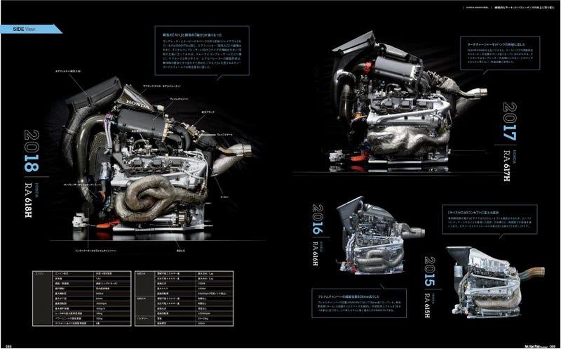 Illustration for article titled Honda R618H