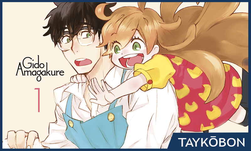 Illustration for article titled Sweetness & Lightning Vol. 1 - Manga Review
