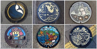 Illustration for article titled The Manhole Covers in Japan Are Absolutely Beautiful