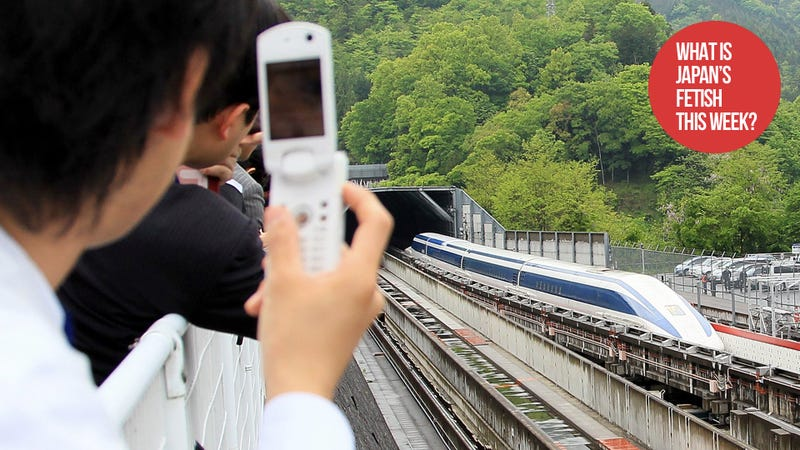 Illustration for article titled What Is Japan's Fetish This Week? Trains