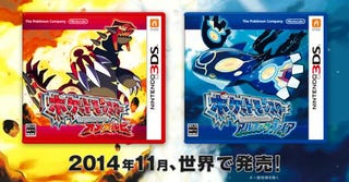 Illustration for article titled Pokémon Wasn't The Biggest Seller in Japan Last Year
