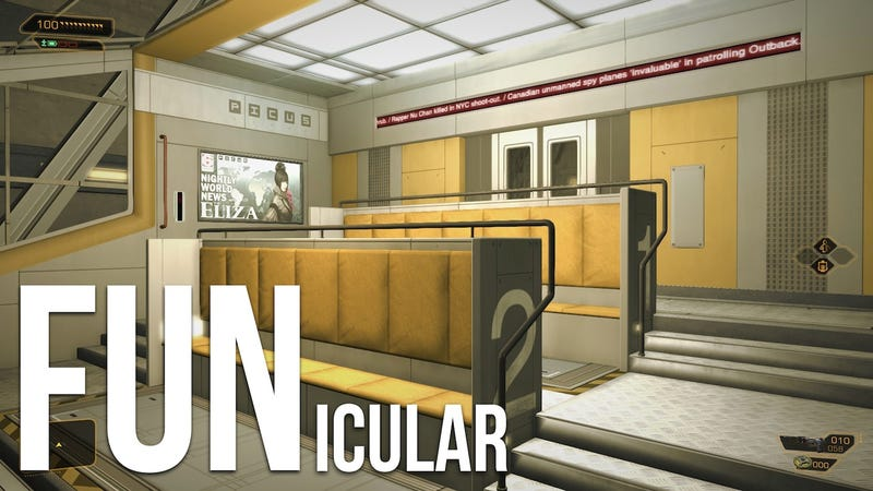 """Illustration for article titled Deus Ex: Human Revolution Puts the """"Fun"""" in """"Funicular"""""""