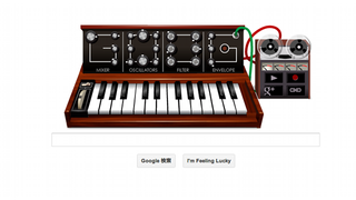 Illustration for article titled This Incredible Analog Synth Google Doodle Celebrates Pioneer Robert Moog