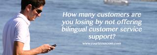 bilingual customer service support www.courteouscom.com