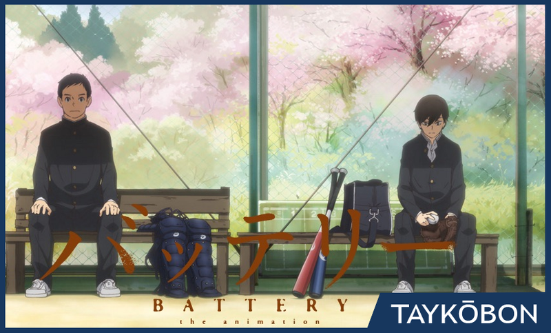 Illustration for article titled Battery - Anime Series Blog [3/11]