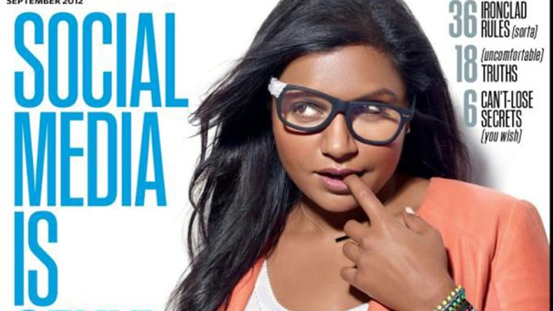 Illustration for article titled Mindy Kaling Masters the Sexy, Kinda Thing on the Cover of Fast Company