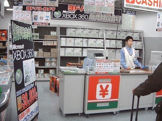 Illustration for article titled Japanese Retail Employee Says Xbox 360 Having Rough Time