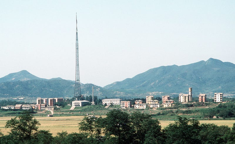 Kijong-dong. Wikimedia Commons