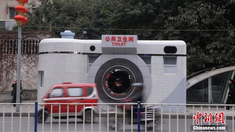 Illustration for article titled Not-At-All Creepy Chinese Public Toilet Shaped Like Giant Camera