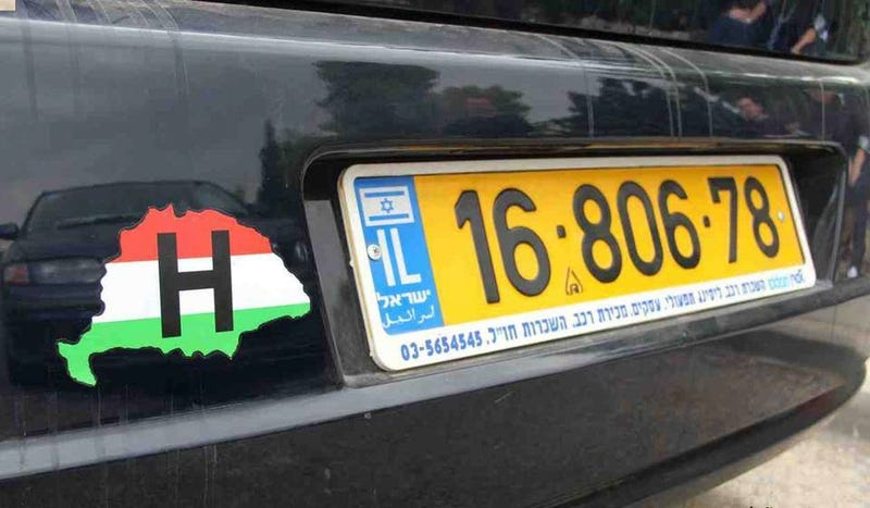 Illustration for article titled Kamu a nagymagyarországos izraeli autó?