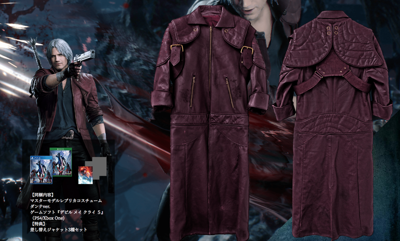 Illustration for article titled Devil May Cry 5's Ridiculous $8,600 Bundle
