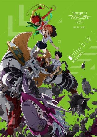 """Illustration for article titled A Better Look At The Poster For The Second Digimon Adventure Tri Movie """"Determination"""""""