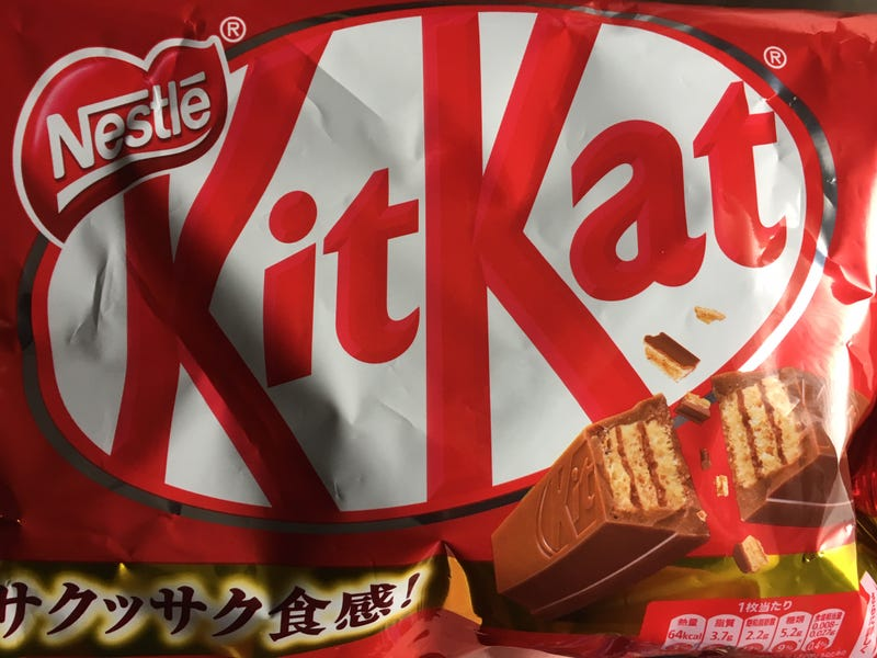 Illustration for article titled Why Kit Kats Are Good Luck For Japanese Students