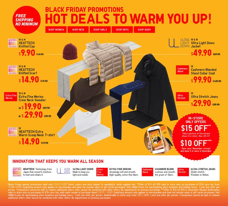 Nov 23,  · Don't miss out on Uniqlo's Black Friday deals! Uniqlo are back with more stylish discounts for Black Friday. So, whether you want to spruce up your wardrobe or get some gifts for Christmas, keep an eye on Uniqlo's deals this November 23rd.