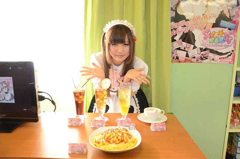 Illustration for article titled Hungry? This Maid Has Omurice!