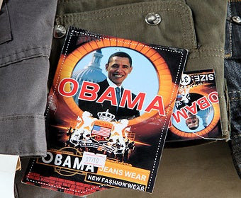 Illustration for article titled Obama Jeanswear: Denim With The (Unofficial) Presidential Seal Of Approval