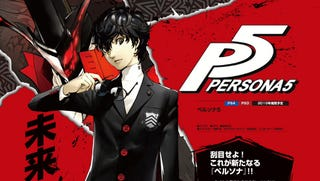 Illustration for article titled Persona 5 Still on Track for 2015(?)