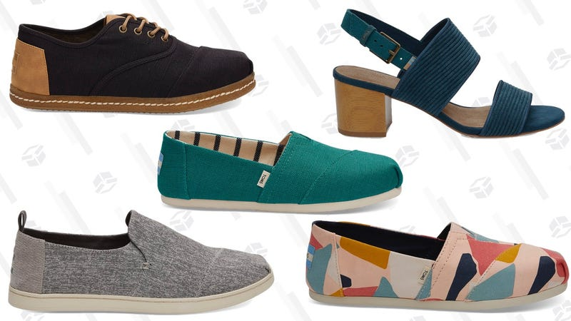 save an extra 30 on a bunch of already discounted toms