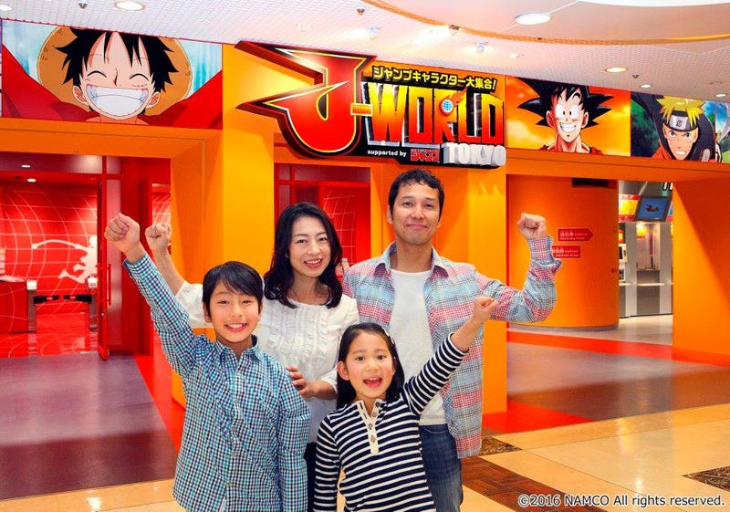 Illustration for article titled J-World Tokyo, The Manga And Anime Theme Park, Is Closing