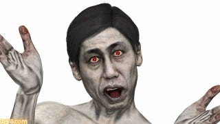 Illustration for article titled Japan's Biggest Jackass Is Now A Video Game Zombie