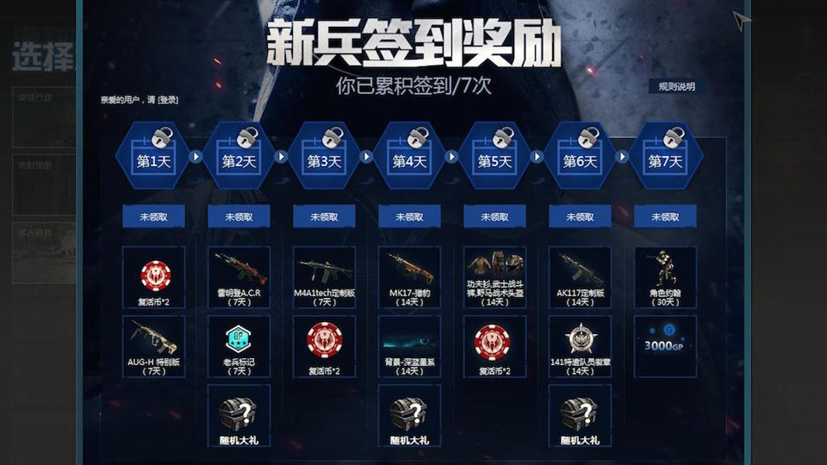Qq Register Without Phone Number How will I get QQ accounts