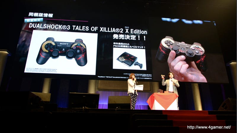 Illustration for article titled A Year Later, Sony Is Releasing a Matching JRPG Controller