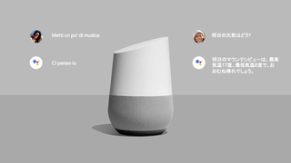 Illustration for article titled Google Assistant Is Actually Bilingual Now