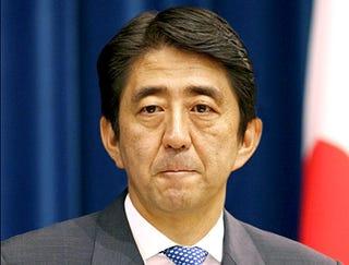 Illustration for article titled Japanese Prime Minister Resigns To Seek Revenge On Man Who Killed His Family