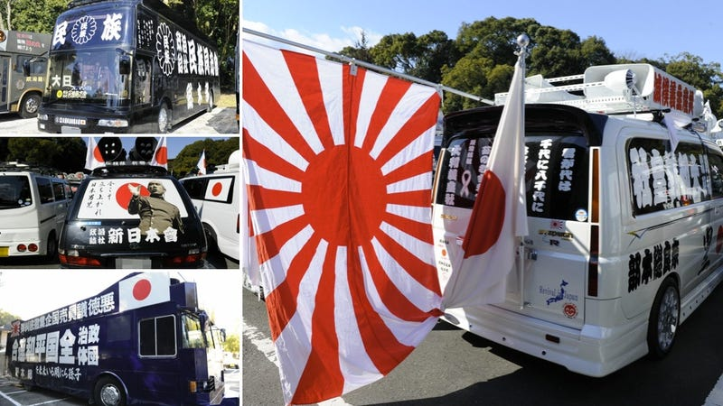 Illustration for article titled A  Collection of Right-Wing Japanese Propaganda Buses