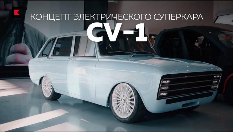 Illustration for article titled Kalahsnikov EV??