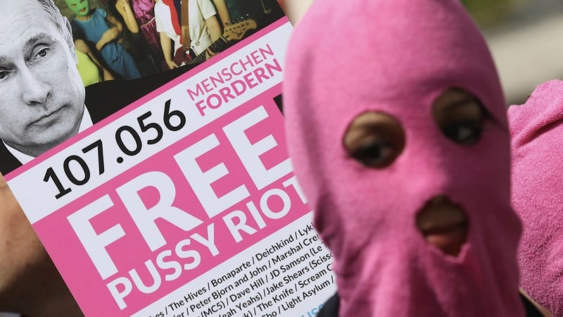 Illustration for article titled A Member of Pussy Riot Has Been Transferred to Solitary Confinement