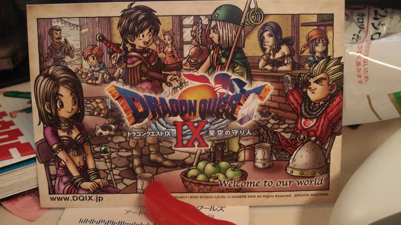 Illustration for article titled Jump Festa 2009: So I Played Dragon Quest IX
