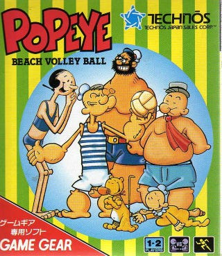 Illustration for article titled ARC System Works Gains Rights to Popeye: Beach Volleyball