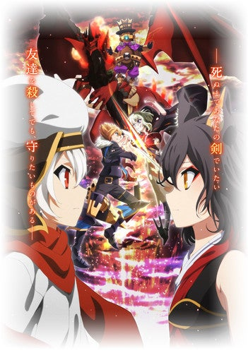 Illustration for article titled This is the New Promo for the Anime of Chaos Dragon